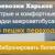 Быстрые и комфортные поездки из Украины в Крым