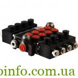 Электромагнитный гидрораспределитель 4Z50