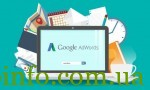 adwords реклама
