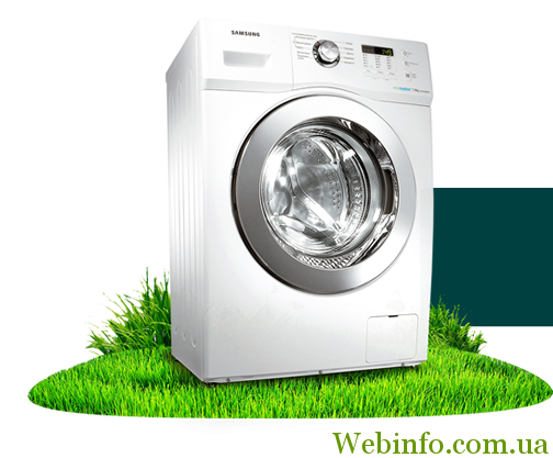 img-header-washing-machine