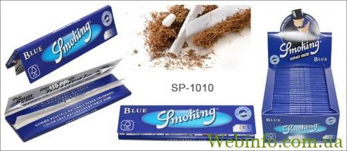 SP-1010 cigarette-paper-110 mm-banner-grey
