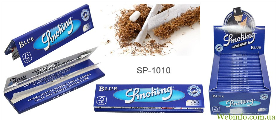 SP-1010 cigarette-paper-110 mm-banner-grey
