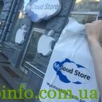 Преимущества и особенности My Cloud Store