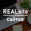 SEO-продвижение сайта – актуальная услуга