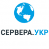 сервера укр