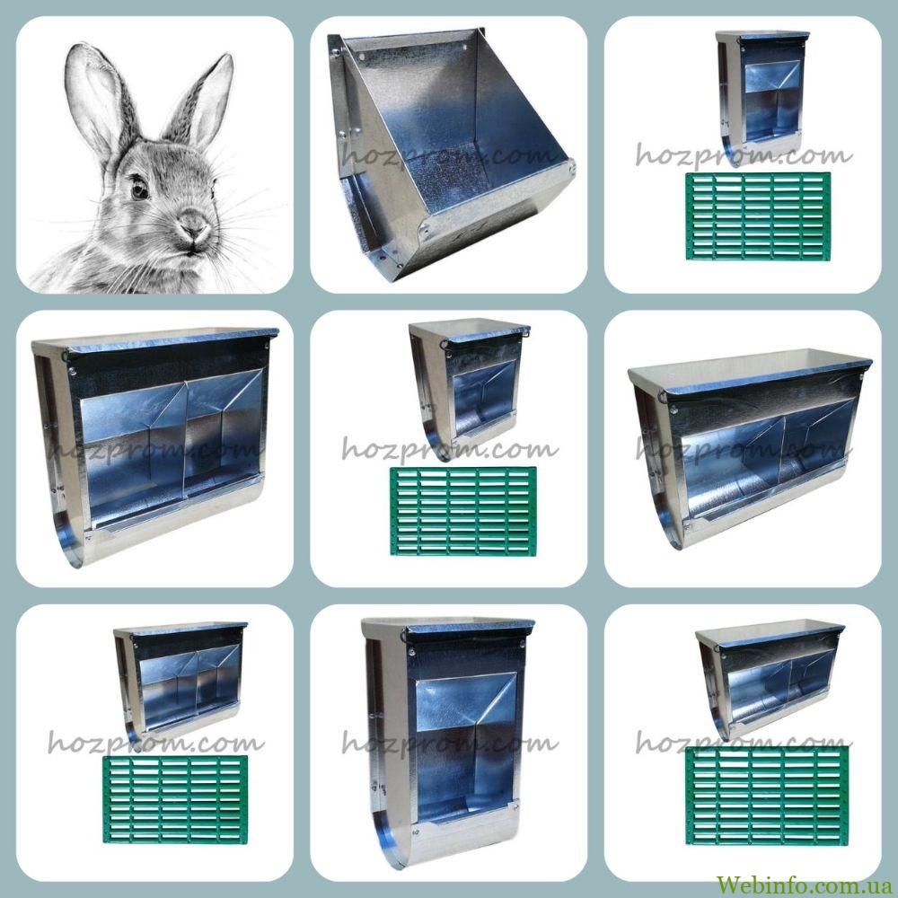 rabbit_komplekt3