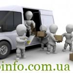 Закажите грузоперевозки в Киеве в компании «Экстраэконом»
