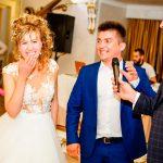 Свадьба ведущий