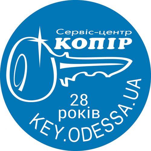 www.key.odessa.ua_Kopir_2019