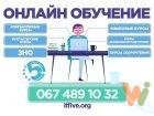 obuchenie-ONLINE--31fc-1585819786783006-1-big