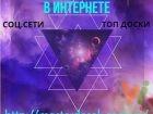 объявлений-1