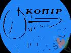 Logo_Kopir_2019