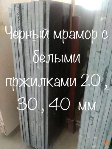 IMG_9294