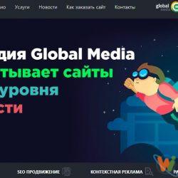 Компания Global media