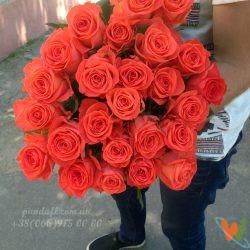 Купить цветы с доставкой по Украине