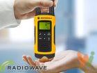 раций Radiowave