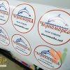 2020-05-22-15-41-22 Черноморка Наклейка круг, фигурная наклейка