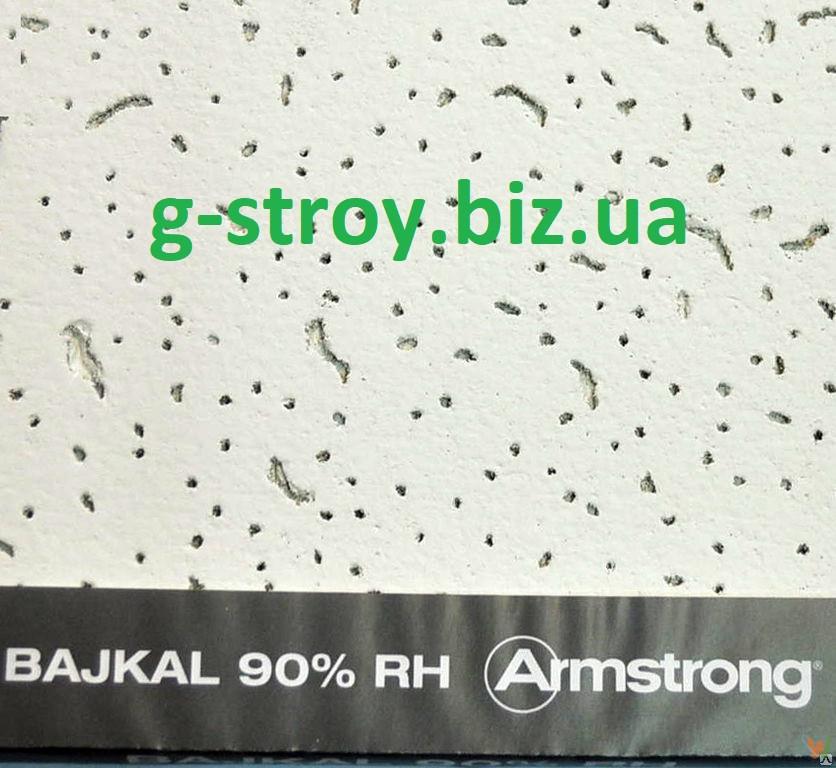 Armstrong-Baykal-gstroy