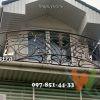 Балконные ограждение