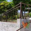 Забор с профтрубы меиаллический