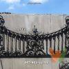 Кованый забор, эксклюзивный, Мариуполь