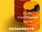 IMG-d926758dd5245f617035f85094b85684-V