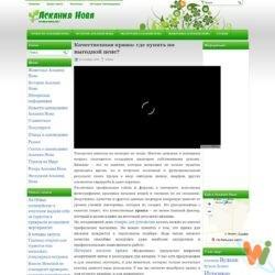 ascania-nova.org