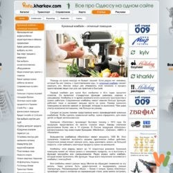 info.kharkov.com