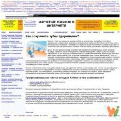 languages-study.com