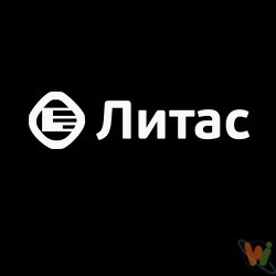 litas-black