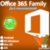 365FamilyNeon