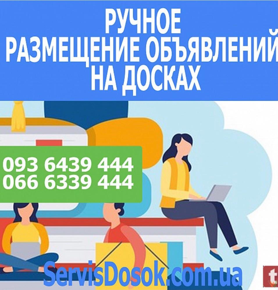 263EB0EA-4BB1-4195-AB64-D633B581C409